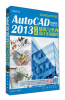 AutoCAD2013中文版:建筑与室内设计实用教程(超值案例双色版)(附CD光盘1张) coreldraw x7平面设计案例教程(附光盘)