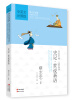History speaks:the new dao Chinese and English Edition 蔡志忠漫画:史记·世说新语(中英文对照版) beyond the window english and chinese edition