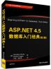 ASP.NET 4.5数据库入门经典(第3版)[Beginning ASP.NET 4.5 Databases] databases and information retrieval