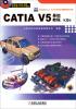 CATIA V5基础教程(第3版)(附光盘) catia v5基础教程(第3版)(附光盘)
