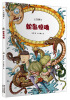 大侦探:蛇岛惊魂 白蛇
