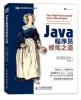 Java程序员修炼之道 postgresql修炼之道:从小工到专家