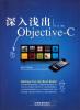 深入浅出Objective-C parallel single and multi objective genetic algorithm in datamining