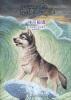 绝境狼王系列:冰川狼魂[Wolves Of The Beyond] 绝境狼王系列:冰川狼魂[wolves of the beyond]