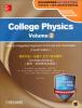 物理学卷2(电磁学、光学与近代物理)(英文改编版·原书第4版)(医学、生物等专业适用) physical chemistry物理化学(英文版)