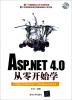 ASP.NET 4.0从零开始学(附光盘) 从零开始学php(第2版 附光盘)