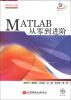 MATLAB开发实例系列图书:MATLAB从零到进阶(附光盘1张) color image watermarking using matlab