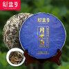 Китайский чай Yunnan Pu Er Tea 357g F145 китай юньнань puerh чай 357g сырье puer китайский menghai shen taetea 357g pu er зеленая еда здравоохранение pu erh торт pu er чай 357g