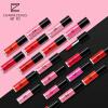 Разнообразие макияж губ эмаль Mini Set 0.9g * 10 (помада не выцветает г-жа помада для губ набор образцов) помада