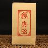 Китайский чай Yunnan Pu Er Черный чай 180 г (1 коробка) iphone китайский недорого г москва