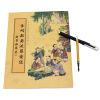 Финляндия по-прежнему Fx-ВФ-JS-0818 копии по иске не Qianshouqianyan влияет на великое сострадание Dharani по (Доброты) копией этого Pen