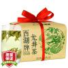 2017 реклама нового чайного бренда чая Западного озера Лунцзин чай весенний чай зеленый чай перед дождем две завернутые 200г легенда будет зеленый чай анджи уайт чай перед дождем чай консервы 200г происхождения