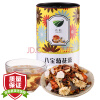 Xi Yi травяной чай хризантемы чай Babao чай покрыты чай Babao хризантема чай 150г / банки чай