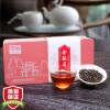 Сад дань чай, черный чай Jin июня Мей Блэк чай Wu Yishan чай 200г консервы легенда будет зеленый чай анджи уайт чай перед дождем чай консервы 200г происхождения