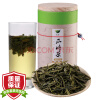 Xi Yi чай Зеленый чай Чай продукта (Lu'an происхождения) 80g / банки ян yi ru желаемое запечатанные банки чайница