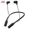 все цены на JVC (JVC) HA-FX37BT беспроводного Bluetooth стерео гарнитура телефона гарнитур общего назначение сверхлегкого бизнес случайная шея носить черным