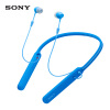 Sony (SONY) WI-C400 (синий) беспроводная стерео гарнитура sony usm64x