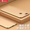Би Диас (BIAZE) Huawei Nova2 Plus телефон оболочка / защитный рукав все включена популярная марка матовых оболочек матовой текстуры серия JK150- золото biaze зарядник iphone4 4s ipad3 2