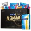 Jissbon тонкий презерватив мужской презерватив задержка прочного подарка потехи 16 Hydra + 50мл прочный тип смазки взрослых продуктов
