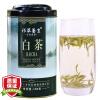 чай здоровье Ци трава зеленый чай 2017 Весна чай белый чай 100 г / банк чёрный чай цейлон fbop extra special плантация рухуна 100 г