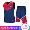 Иордании по баскетболу среди мужчин вязать костюм баскетбол одежда костюм XNT2372119 затмение синий M одежда для мужчин