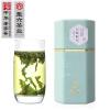 2017 эмблема шесть новый чай ароматный зеленый чай 1000 весной и латентный специальный два ручной зеленый чай 50г чай продукта зеленый чай с анисом