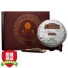 Красочная Юньнань Pu'er чай коллекция золотой бутон чай приготовленный чай чай подарок 357g long run чай pu er чай приготовленный чай белый чай деревья юн ян ин шань no 357 г