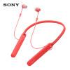 Sony (SONY) WI-C400 (красный) беспроводная стерео гарнитура sony nwz b152