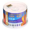 Maxell (Maxell) CD-R 32 700M скорость музыкальные диски, барабанные 50