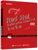 Red Hat Enterprise Linux 7.0系统管理 red hat® fedoratm linux®3 for dummies®