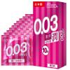 Японский импорт тонкие презервативы Чехия Гас (Джекс) серии лазерных 003 гиалуроновая мужской презерватив смазочное средство 10 поставок здравоохранения окамото мужской презерватив 003 алойные тонкие презервативы 10 шт