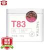 Большие преимущества Pu'er чай травяной чай ломти рассыпной чай T83 Оранжевый травяной чай 100г / банки black desert травяной чай