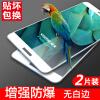 Средства [2 - Полный экран] Yomo Huawei-крышка головки пленки 5 стальной мобильный телефон фильм защитную пленку полноэкранного полноэкранный взрывозащищенный покрытие стеклянной пленки - белый esr xiaomi 6 закаленной пленки полноэкранного синего света xiaomi 6 мобильный телефон фильм черный