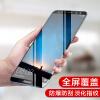 КОЛЬСКИЙ Huawei головка сталь пленка 6 покрывая мобильный телефон пленки стеклянной пленку полноэкранного, подходящую для Huawei черной головки 6 esr xiaomi 6 закаленной пленки полноэкранного синего света xiaomi 6 мобильный телефон фильм белый