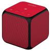 Sony (SONY) SRS-X11 беспроводной музыкальный куб портативный динамик белый sony srs zr5b