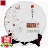 Симоносекский Tuo Songhe болезнь бренда чай черный чай чай (приготовленный чай) 2015 8663 357g Семь чай торты long run чай pu er чай приготовленный чай белый чай деревья юн ян ин шань no 357 г