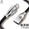 Времена мышления (Baseus) сплав цинка яблоко линии данных 8/7/6 / 5s телефон зарядный кабель 1 метр черный подходящие для iPhone5 / 6s / 8 / 7Plus / X / Ipad про доска для объявлений dz 1 2 j8b [6 ] jndx 8 s b