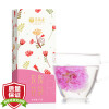 Arts Futang чай чай травяной чай чай розы венчика экстра большие цветы сухой Pingyin Роза чай 40г / коробка фитоаромат саше роза 40г