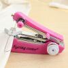 портативный мини швейная машинабыстро швейную машинку авито тольятти продам на запчасти швейную машинку