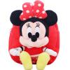 Дисней Дисней детские ясли сумка рюкзак плюшевые игрушки Q издание Микки Маус мультфильм милый игрушка рюкзак Минни ясли для рыбок