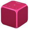 Sony (SONY) SRS-X11 беспроводной музыкальный куб портативный динамик белый