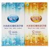 Yuting презерватив 48 шт. + вибратор презерватив luxe exclusive седьмое небо 1