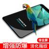 Yomo Huawei mate10 Pro стали мобильный телефон фильм фильм фильм скретч доказательство защитная пленка для стекла неполноэкранных -0.3mm покрытия мобильный телефон lenovo k920 vibe z2 pro 4g