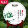 Китайский чай Yunnan Pu Er 200г Весенний чай F153 long run чай pu er чай приготовленный чай белый чай деревья юн ян ин шань no 357 г