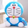 A Dream (Doraemon) Doraemon плюшевая игрушка кукла мультфильма кот Doraemon куклы плюшевые игрушки куклы подушки классические 25 см