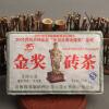 Китайский чай Юньнань Пу Эр 250 г F39 китайский фонарик купить в г заречный