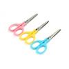 Утро (M & G) для 120mm1 школы ножницы случайного цвета ASS91333