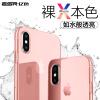 Миллиард цветы (ESR) Apple х / 10 телефон оболочка iPhone х / 10 Mobile Shell 5.8 дюймов X Apple, телефон устанавливает тонкая прозрачного TPU силикон мягкой оболочки падения сопротивления первоначального цвета нулевого смысл муки