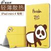 Иллюстратор Apple Ipad mini4 защитный рукав мини Apple, 4 защитной оболочки Выдерживает падение кронштейн кобура мультфильм панда вздымающиеся Meng Друзья серии детская футболка классическая унисекс printio король панда