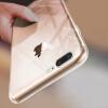 Времена мышления (Baseus) Apple 7 / 8Plus телефон оболочки iPhone7 / 8plus DROP мобильный телефон наборы мобильных телефонных аппаратов классического мужского и женского ультра-тонкой мягкой оболочки Джейн Серия 5.5 дюймов через золото